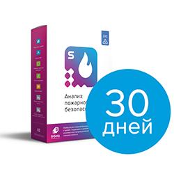 ПО Сигма ПБ x64, лицензия на 1 месяц